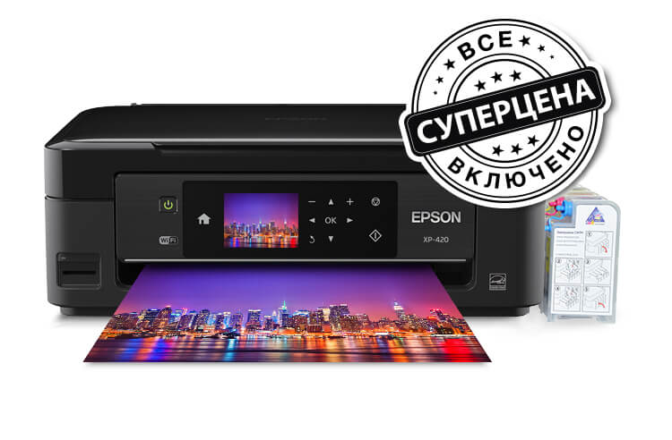 МФУ Epson Expression Home XP-420 4