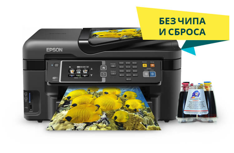 МФУ Epson Workforce WF-3620DWF Refurbished фото