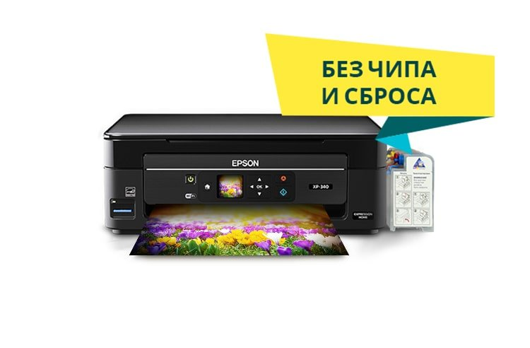 МФУ Epson Expression Home XP-340 3