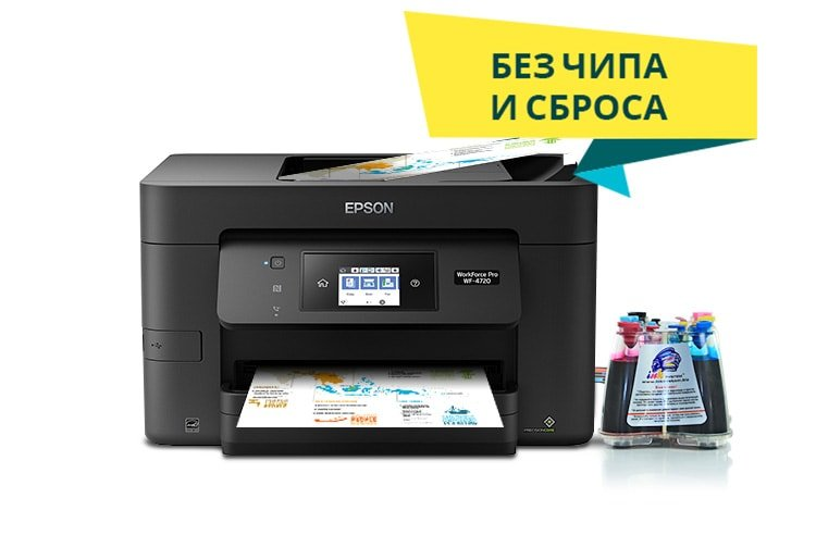МФУ Epson WorkForce Pro WF-4720DWF 1