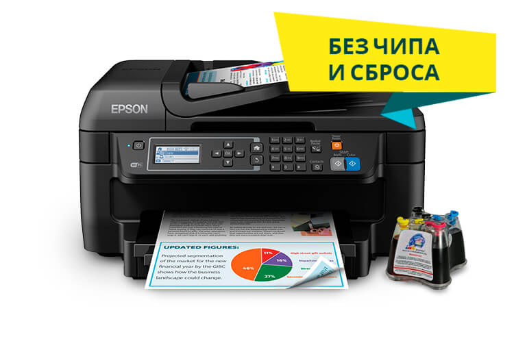 МФУ Epson WorkForce Pro WF-2750 фото