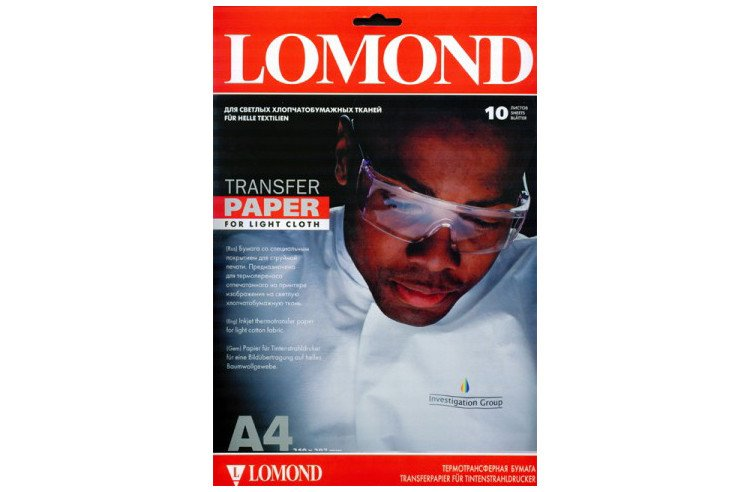 Термотрансферная бумага LOMOND Transfer Paper for bright cloth A4, 140г/м2 50 листов