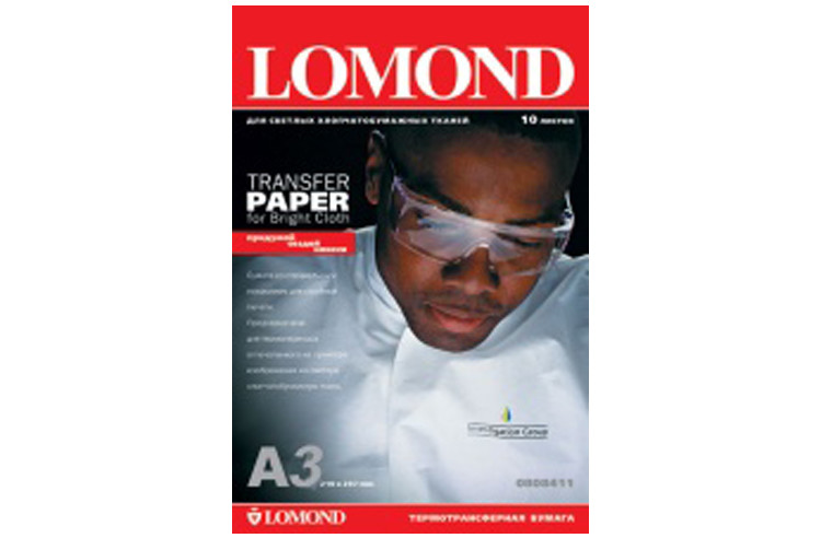 Термотрансферная бумага LOMOND Transfer Paper for bright cloth A3, 140г/м2, 50 листов
