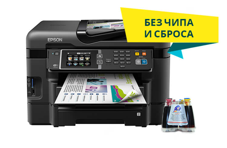 МФУ Epson Workforce WF-3640DTWF с СНПЧ