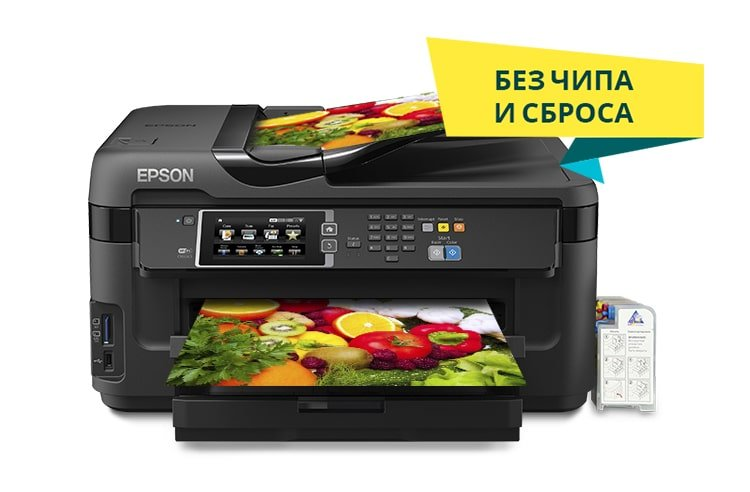 МФУ Epson WorkForce WF-7610DWF 1