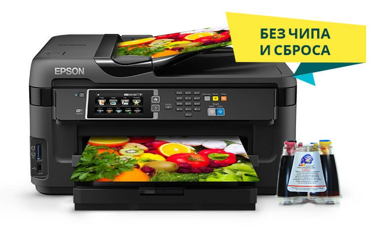 картинка МФУ Epson WorkForce WF-7610DWF с СНПЧ