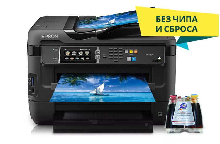 МФУ Epson WorkForce WF-7620DTWF 1